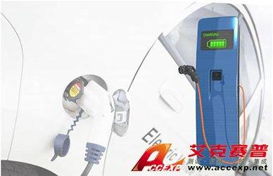 艾克赛普中标湖南省质检院新能源汽车中心充电桩项目