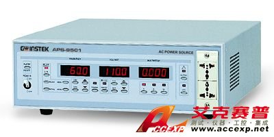 APS-9301图片