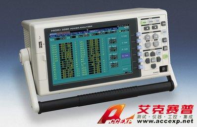 HIOKI 3390电能功率分析仪