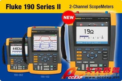 Fluke 190-062 60MHz示波器价格优惠