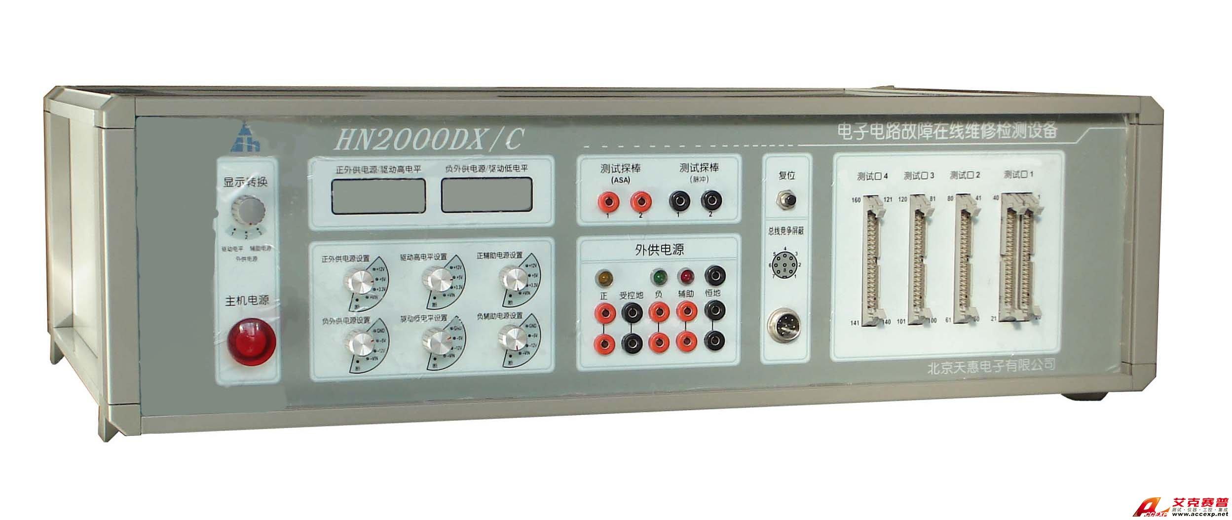 汇能hn2000dx/c电路测试仪