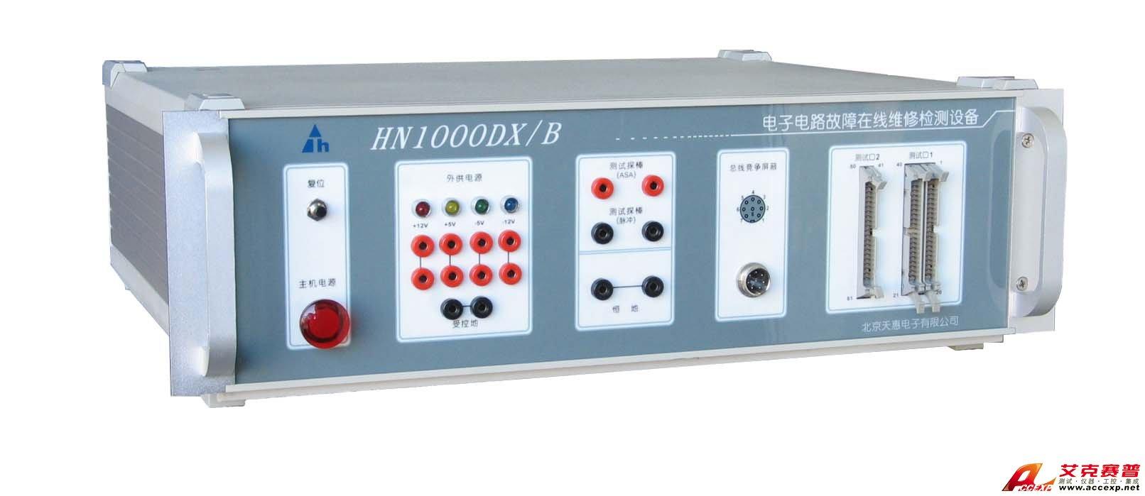 汇能hn1000dx/b电路测试仪(价格优惠)