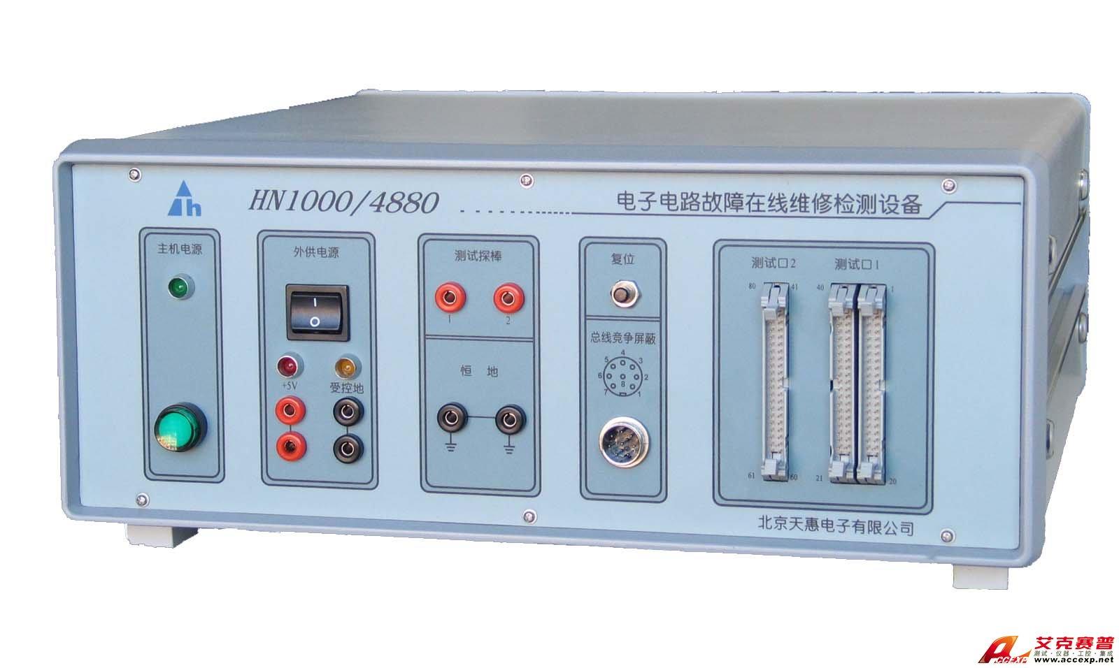 汇能hn1000/4880电路测试仪(价格优惠)