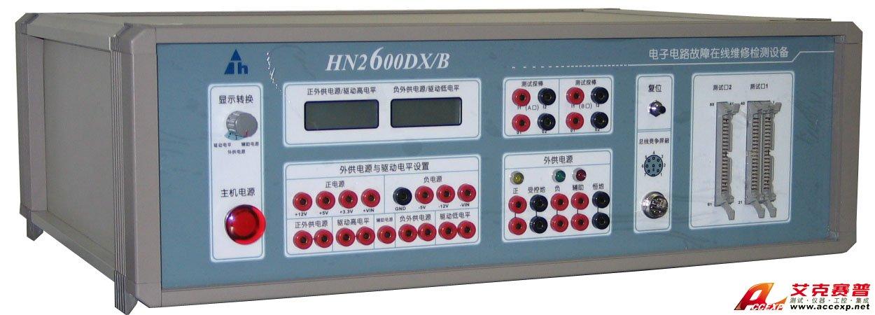 汇能hn2600dx/b 电路测试仪_hn2600dx/b电路测试仪板