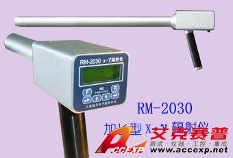 加长型X-γ辐射仪