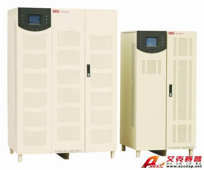 EKSS800系列在线式大功率三进三出UPS,三相AC380/三相AC220特点:  EKSS800大功率三进三出系列UPS(容量从10KVA到200KVA)采用先进的数字化技术,高速十六位数字芯片和ASIC的DDC控制技术与先进的大功率器件IGBT及SCR完美组合,设计出大容量、高可靠及性能卓越的智能化UPS—EKSS800T。该系列产品是国际最新硬件和最先进的软件相结合的结晶,为当今集中式服务器机房,网络管理中心和计算机中心提供了可靠电源保护。 该系列产品特点如下: 100%的数码技术