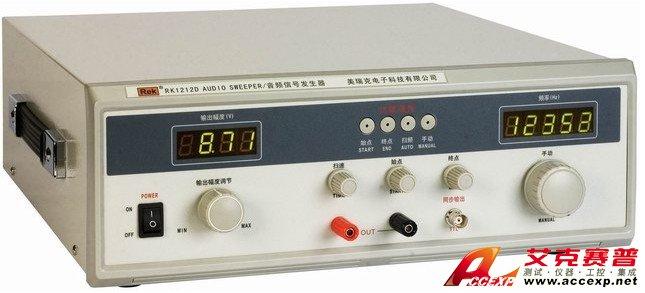 美瑞克 RK1212D 40W音频信号发生器扫频范围: 20 Hz~20 kHz精度1×10-4±1个字  RK1212D 扫频仪主要技术指标 扫频范围: 20 Hz~20 kHz精度1×10-4±1个字 输出电压 ( AC ) 0~18 Vrms,8 Ω负载 输出电压精度: ±10% 频响: ±0.4 dB (1 kHz为基准) 失真度: ≤0.