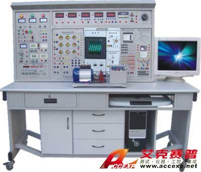 TSI K-880E 高性能电工电子电拖及自动化技术实训与考核装置是我公司吸取国内外同类产品合理的实训方法,先进、科学的实训手段并加以消化、整合、提高而研制的针对高等院校、职业技术教育而开发的综合性实训考核装置。适用各类职业院校、中专、技校电工、电子、电拖、机电一体化、自动化等专业的教学和从事相关专业的技术人员实训考核。TSI K-880E 高性能电工电子电拖及自动化技术实训与考核装置有机地融合了电工、电子、电力拖动、PLC、变频器、单片机、触摸屏等实训内容,配备多块可自由组合的实训挂箱,实现了教学资源共
