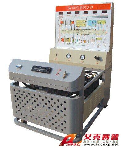 tsi qc403型帕萨特b5自动空调实训台