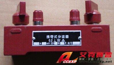 分流器接线示意图